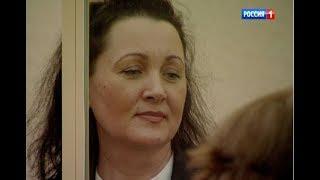 Экс-судье донского арбитража Светлане Мартыновой дали 7 лет колонии