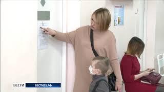 Больничный для мам маленьких и хронически больных детей станет бессрочным