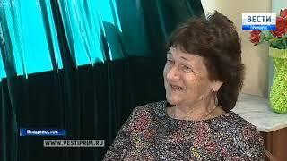Награды и благодарности вручил Олег Кожемяко учителям Приморья