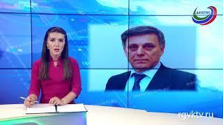 По решению суда экс-министра здравоохранения Дагестана поместили под домашний арест