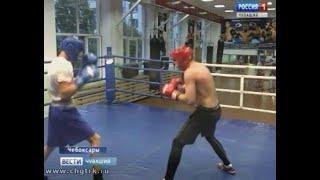 Спортсмен из Чувашии примет участие в международном турнире по профессиональному боксу «Время Легенд