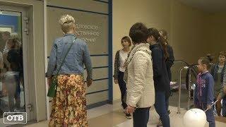 В «Ночь музеев – 2018» ОТВ откроет двери для всех желающих