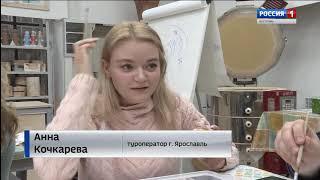 В Костроме открылся центр ремесленных мастерских «Свой круг»