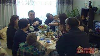 Семья в погонах - Серженко