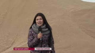 В Томской области завершается уборочная кампания