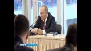 Путин о ЧМ-2018: Наш российский опыт намерены перенять многие страны и организации