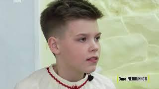 """Это Челябинск. Вокально-хореографический ансамбль """"Ералаш"""" (1)"""