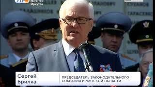 На митинг к Вечному огню в Иркутске пришли тысячи горожан