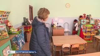 В Вологде проверяют пожарную безопасность детсадов и школ