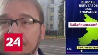 Уфа присоединилась к выборам - Россия 24