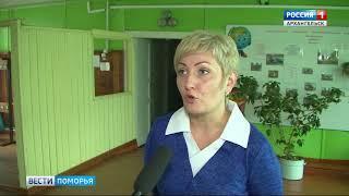 В Климовской средней школе Коношского района удалось возобновить уроки