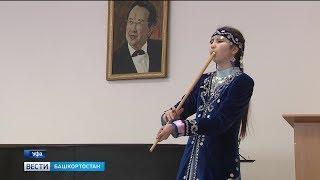 В Уфе завершился V Открытый конкурс кураистов имени Адигама Искужина