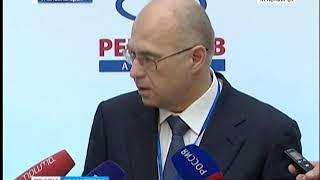 Делегация Горно-химического комбината приняла участие в 7 Инновационном форуме Железногорска