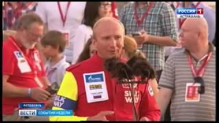 """Участники международного ралли-марафона """"Шёлковый путь"""" возвращаются из Элисты в Астрахань"""