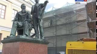 В музее Васнецовых начался капитальный ремонт(ГТРК Вятка)