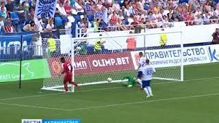 «Они играли хорошо»: Сенин Себаи прокомментировал поражение «Балтики»