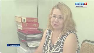 Руководство ЗСО и коллектива больницы