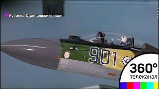 Легендарному 19-ому истребительному авиаполку в Кубинке исполнилось 80 лет