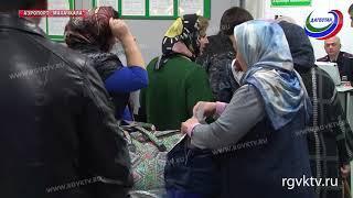Паломники Дагестана, Чечни и Ингушетии вернулись из малого хаджа