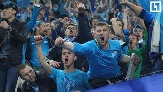 """""""ЦСКА""""- """"Зенит"""". Фанаты перед матчем"""