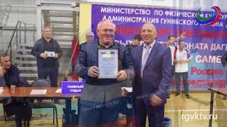 СДЮСШОР по единоборствам присвоено имя легендарного самбиста Газимагомеда Ахмедова