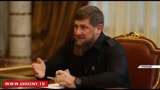 В Грозном прошла рабочая встреча Дмитрия Медведева и Рамзана Кадырова