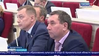 Бюджет региона на следующий год депутаты областного Собрания приняли в первом чтении