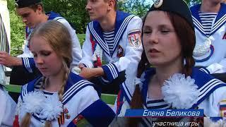 В Крыму стартовал республиканский этап военно патриотической игры «Победа»