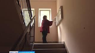 Фонд капитального ремонта предупреждает калининградцев о ситуации с квитанциями