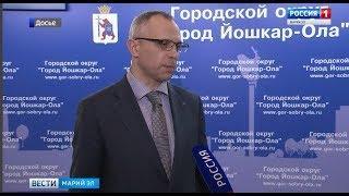 Экс-заместитель мэра Йошкар-Олы Андрей Загайнов предстанет перед судом