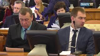 Выпуск новостей телекомпании «Область 45» за 27 марта 2018 года