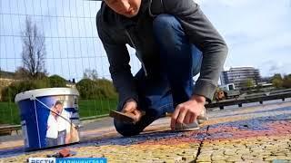 На Нижнем пруду Калининграда начали восстанавливать мозаику