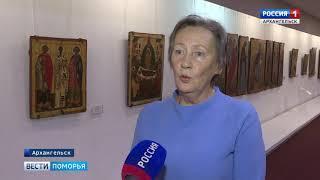 На выставке, посвящённой 100-летию центра Грабаря, представили экспонаты из столицы Поморья