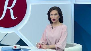 Новости культуры - 11.12.18