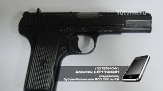 В Мордовии осудили работодателя, расстрелявшего из ТТ узбекского строителя