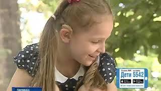 Чтобы услышать мир: маленькой жительнице Ростовской области нужно 170 тысяч рублей