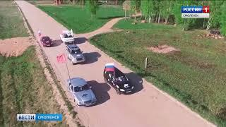 Участники автопробега отремонтировали 13 памятников в Смоленской области