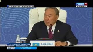 Прикаспийские государства заключили историческую конвенцию