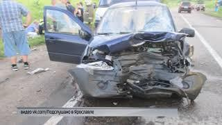 Стали известны подробности аварии на трассе Ярославль – Любим