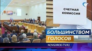 21 депутат из 30 отдал свой голос за Сергея Бусурина