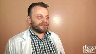 Новости Кривой Рог: в больнице рассказали о состоянии жертв ДТП | 1kr.ua