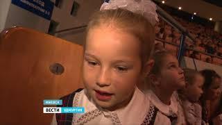 Представления для первоклассников начались в Государственном цирке Удмуртии