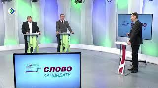 Дебаты с участием доверенных лиц кандидатов на должность Президента РФ