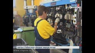Один из крупнейших в республике производителей спецобуви готовится запустить новую производственную
