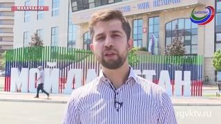 В Дагестане запущен флешмоб в честь юбилея Расула Гамзатова