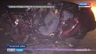В страшном ДТП в Иссинском районе погибли два человека