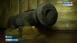 Бийскому краеведческому музею вернули оружие