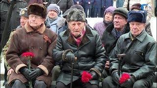 В Великом Новгороде отметили День Неизвестного солдата