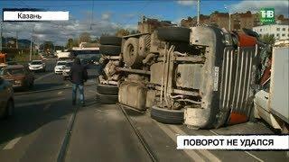Цементовоз опрокинулся на трамвайные пути | ТНВ