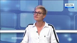Ток-шоу «Приморье, вперед!» от 15 августа 2018 года. Часть 2